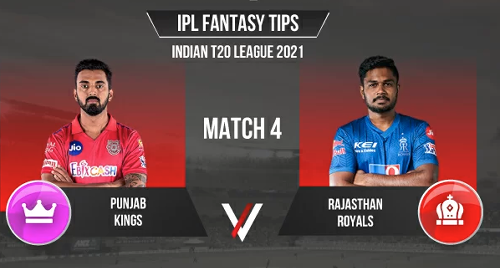What's the finest hack on dream11 ? Find out how to get limitless bonus? IPL 2021 Match 4 RR vs PBKS Dream11 team for today's match