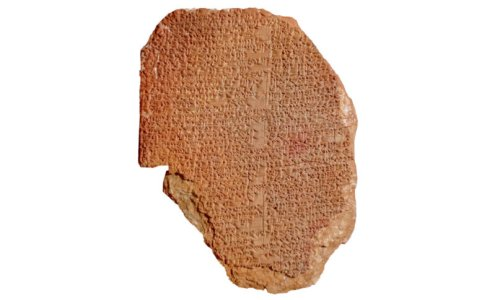 Judge orders forfeiture of ancient tablet from Museum of the Bible