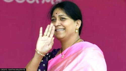 TRS MP Kavitha Maloth convicted of bribing voters during 2019 Lok Sabha elections