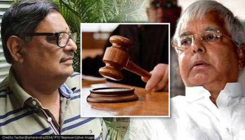 Delhi Special Court denies RJD's Amarendra Singh's bail; says 'accused can tamper witness'