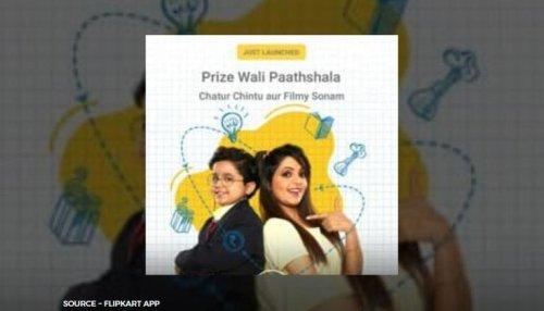 Flipkart Prize Wali Paathshala Answers June 24, 2021: Answer And Win Exciting Rewards