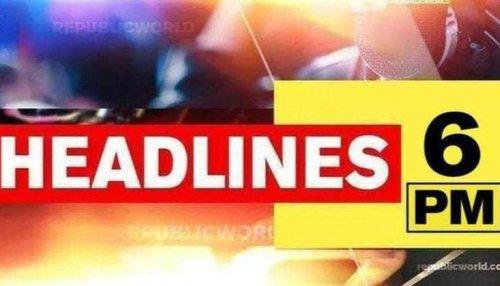 Republic Top 10 headlines: Sidhu shown black flags; Raj Kundra porn case update and more