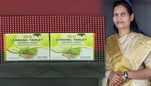 Patanjali's Coronil gets Govt certification as supporting measure against COVID-19