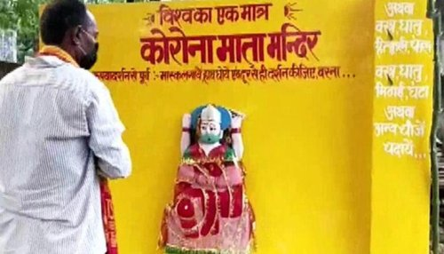 'Corona Mata' temple: UP village consecrates idol to protect people from COVID-19
