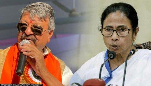 BJP will save Bengal irrespective of Mamata's 'appeasement' politics: Kailash Vijayvargiya