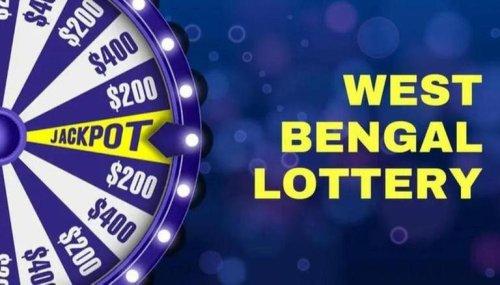 Lottery Sambad Result 29.7.2021: West Bengal State Lottery Dear Bangabhumi Bhagirathi