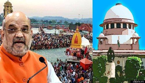 COVID-19: Plea in SC against invitation advertisement to 'Kumbh Mela' in Haridwar