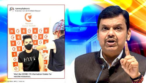 Devendra Fadnavis' seemingly ineligible nephew Tanmay gets COVID vaccine; Cong asks 'how?'