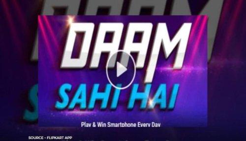 Flipkart Daam Sahi Hai Answers June 24, 2021: Answer And Win Exciting Rewards