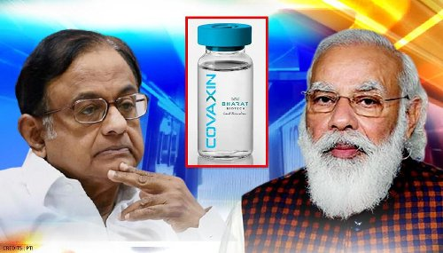 Chidambaram coins 'three faces of govt' on Centre's varying stance on vaccine patents