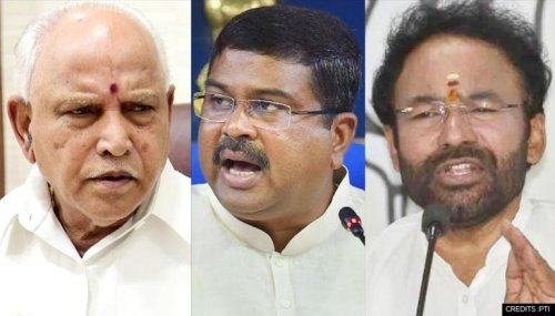New Karnataka CM to be announced today evening after BJP Legislative Party meet: Sources