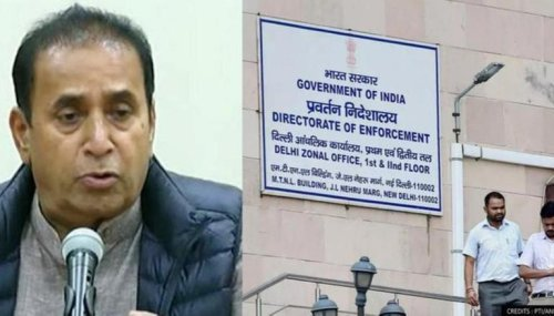 Vazegate: Anil Deshmukh blames 'vested interests' for ED probe; petition in SC accessed