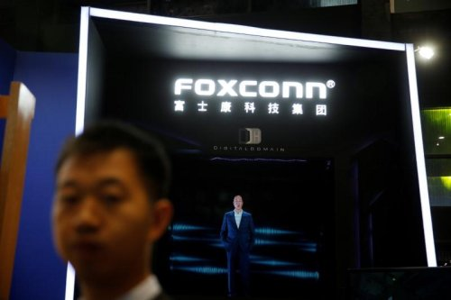 Foxconn CEO says investment for display plant in U.S. would exceed $7 billion