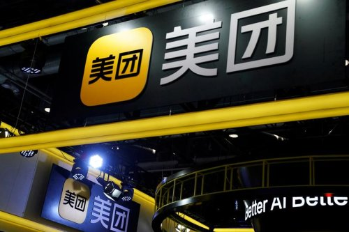 China's Meituan reports quarterly loss as it expands into new area