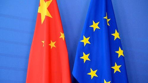 歐洲議會決議促放被捕民主派 籲制裁夏寶龍等9名中港官員 中方譴責並反對