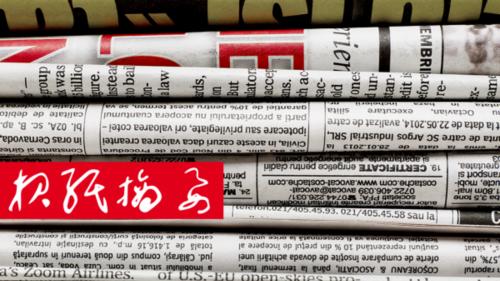 法國報紙摘要 - 中國逐漸打破國際海洋法規則