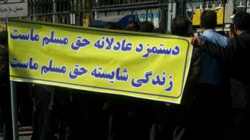 نماینده کارگران ایران مبلغ ۶ میلیون و ۸۹۵ هزار تومان را برای حداقل دستمزد در سال آینده پیشنهاد کرد