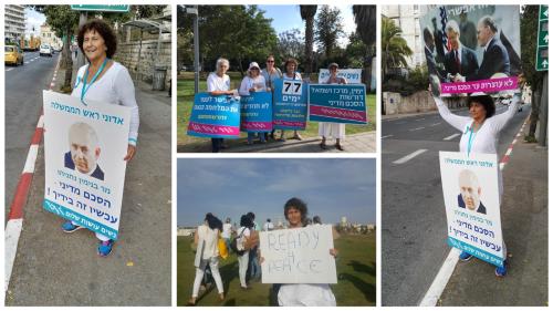 Brasil-Mundo - Brasileira está entre lideranças de grupo de mulheres pela paz em Israel