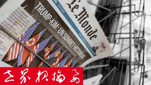 法国世界报 - 法国电力公司淡化台山核电站发生的事故