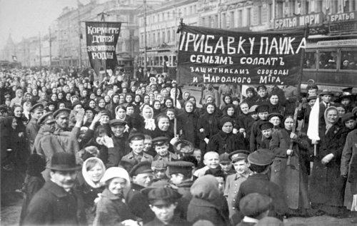 История России cover image