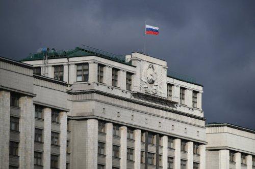 Стали известны доходы депутатов Госдумы за 2020 год