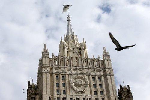 МИД РФ опубликовал заявление об ответных мерах России в отношении США