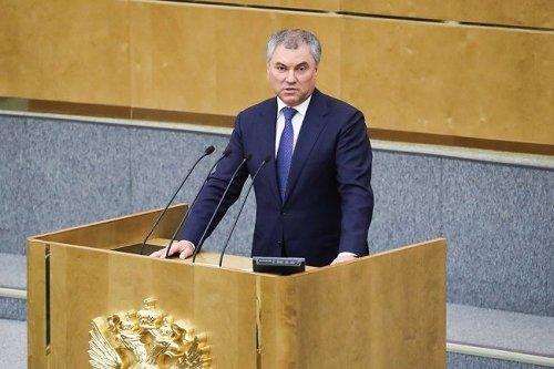 Доход Володина за 2020 год составил более 84 млн рублей