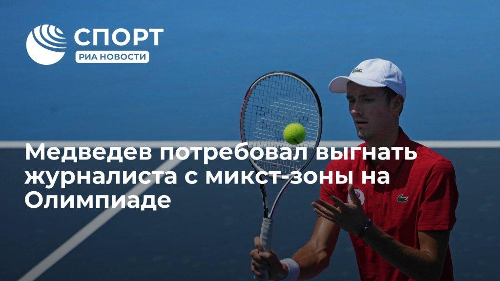 Спорт - cover