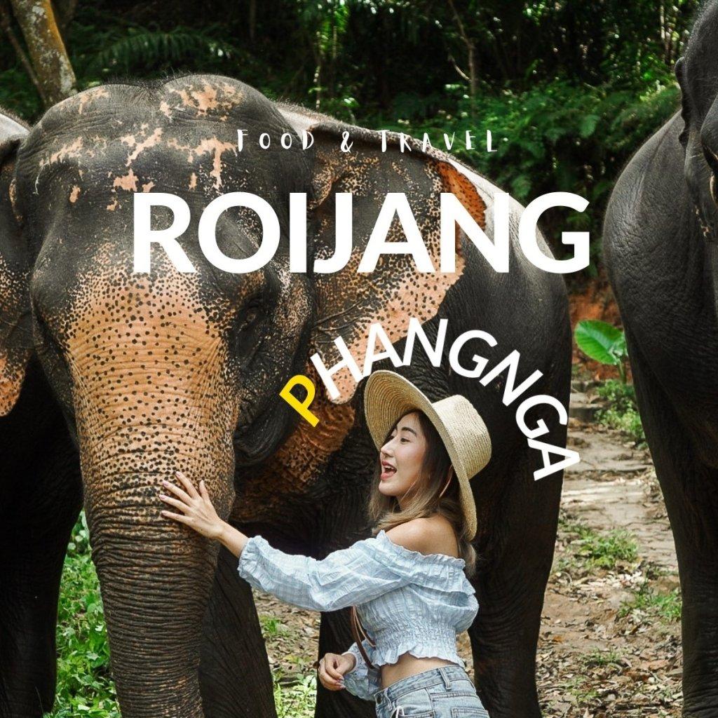 https://roijang.com/phangnga/ที่เที่ยวเกาะยาวน้อย - cover