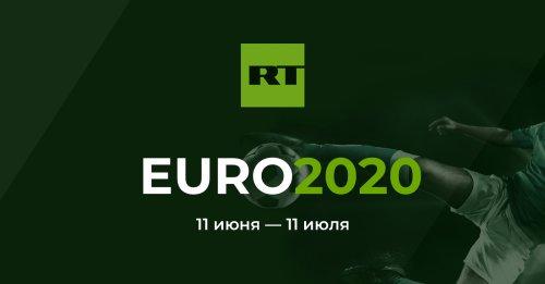 Онлайн матча группового этапа чемпионата Европы по футболу 2020 Чехия - Англия