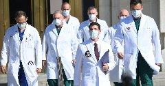 Discover medical hospital