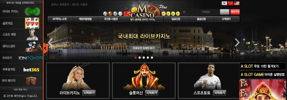 https://saturcasino.com/m-casino/ - cover
