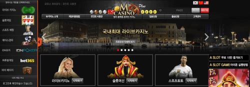 엠카지노 • M카지노 • 회원가입 및 도메인 페이지 안내