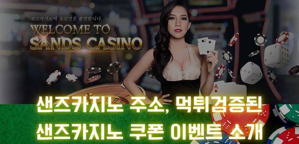 https://saturcasino.com/yes-casino/ - cover