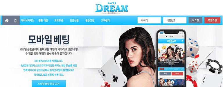 https://saturcasino.com/dream-casino/ - cover