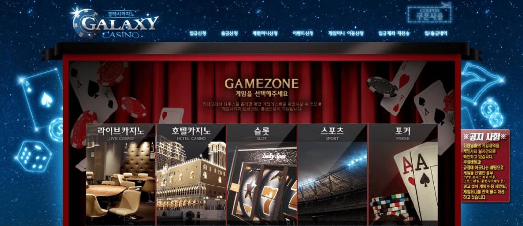https://saturcasino.com/galaxy-casino/ - cover