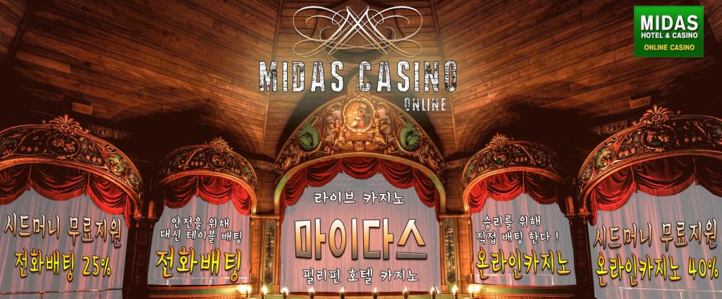 https://saturcasino.com/midas-casino/ - cover