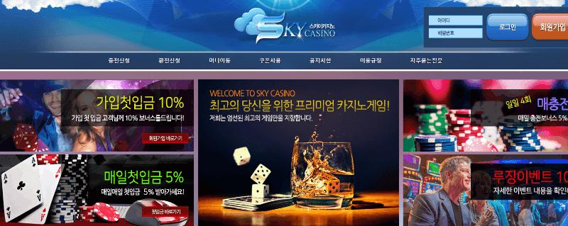 https://saturcasino.com/sky-casino/ - cover