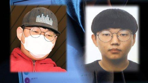 Korean&Chill cover image