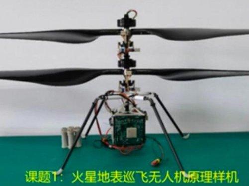 Après les Etats-Unis, la Chine développe son propre hélicoptère martien
