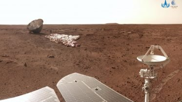 New Images of Mars From China's Zhurong Rover