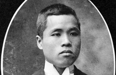 How a Japanese immigrant stood up to the injustices of his day with a pioneering civil rights message that resonates in ours
