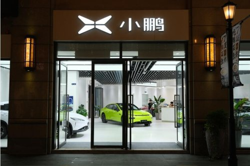 XPeng July deliveries rise 22% M/M; plans P5 launch in Q3 2021