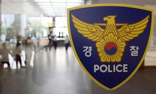 조현병 앓는 20대 아들, 60대 아버지 살해 혐의로 구속