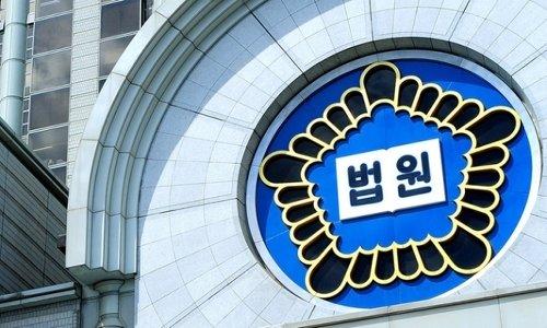 """서지현, 안태근·국가 상대 손배소 패소…法 """"인사 불이익 증거 부족"""""""