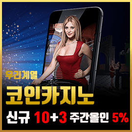 https://shootercasino.com/coin-casino/ cover image