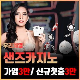https://shootercasino.com/sands-casino/ - cover