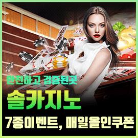 https://shootercasino.com/solaire-casino/ - cover