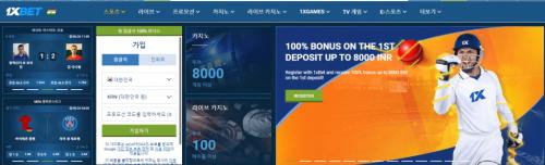 원엑스벳(1XBET) | 온라인 카지노 | 스포츠 배팅 - 슈터카지노