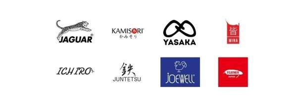 https://www.japanscissors.com.au/blogs/japan-scissors-blog/best-scissor-brands - cover